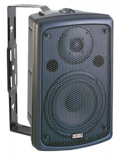 Акустическая система пассивная SOUNDKING SKFP208