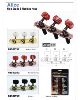 ALICE AOS-022V Колки для классической гитары
