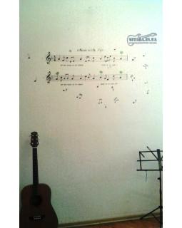Наклейка на стену ALL SOUNDS Music Is My Life Нотный стан