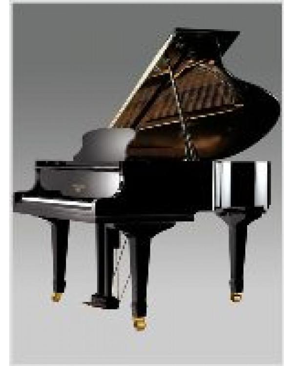 Акустический рояль Albert Weber WLG 50 S WP