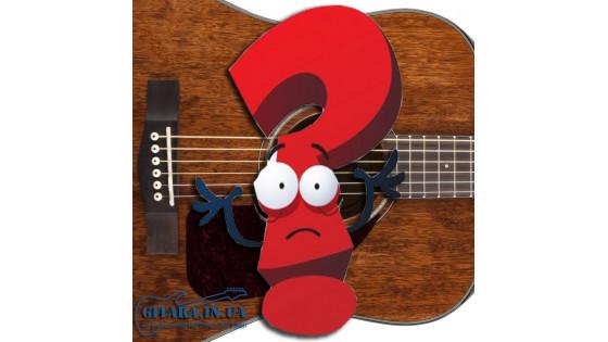 Как выбирать б/у гитару