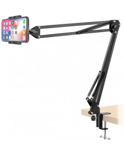FZONE NB-36 CELL PHONE ARM STAND